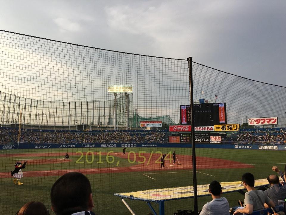 2016-0524-15