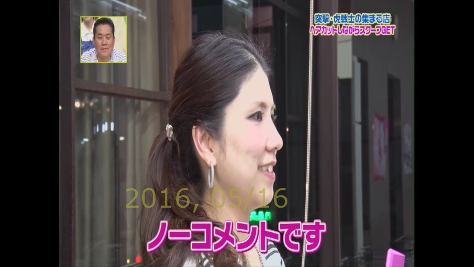 Screenshot_2016-05-16-12-59-43