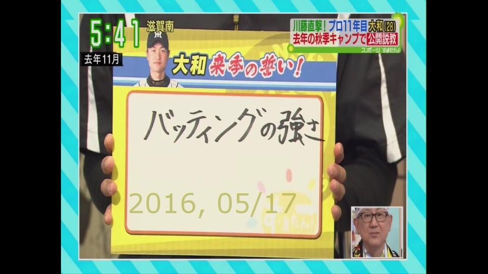 Screenshot_2016-05-17-09-35-41