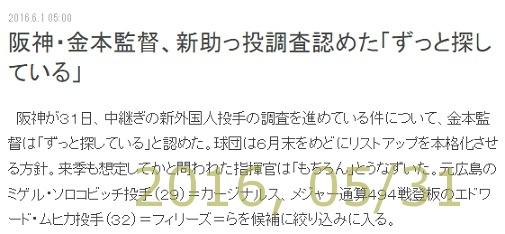 2016-0601-02