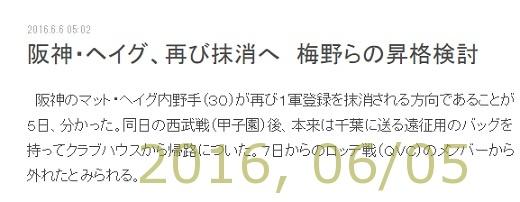2016-0606-01