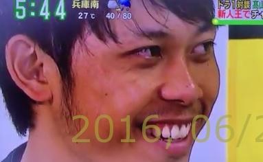 2016-0625-11