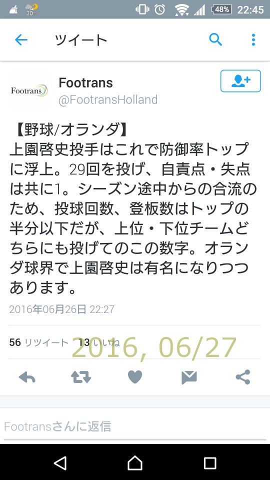 2016-0627-08