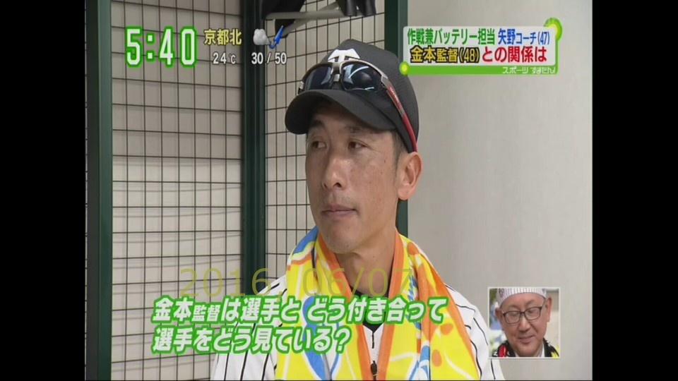 Screenshot_2016-06-07-10-23-33