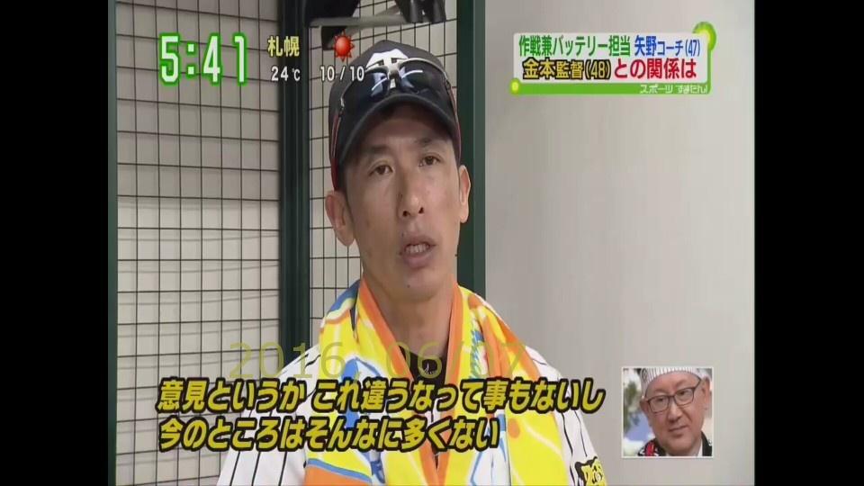 Screenshot_2016-06-07-10-24-37