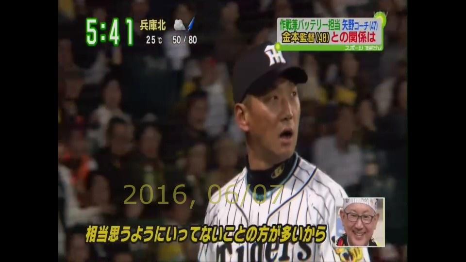Screenshot_2016-06-07-10-24-58