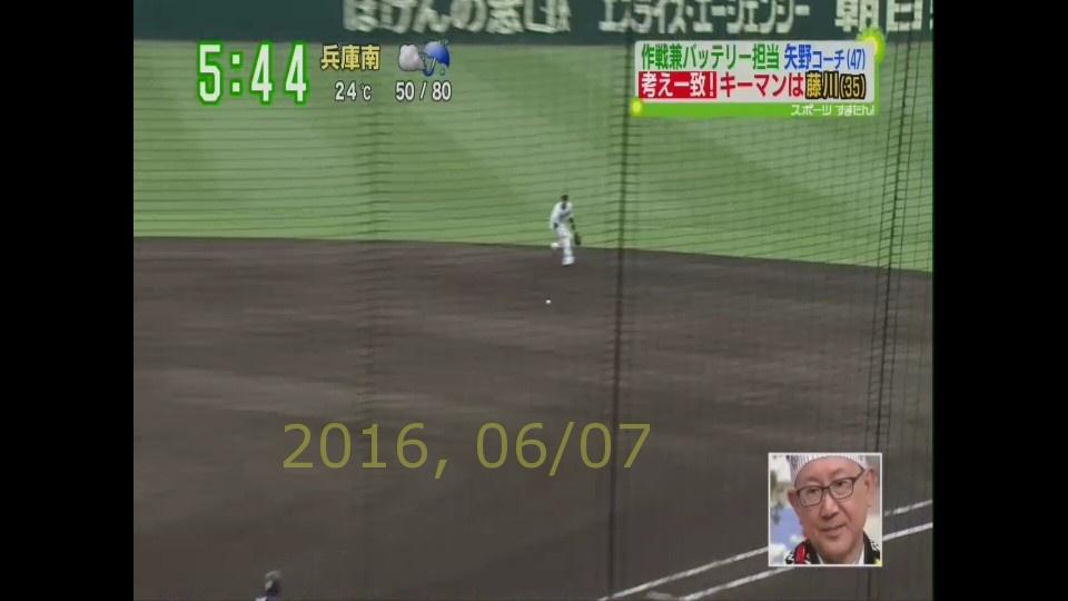 Screenshot_2016-06-07-10-28-03