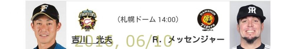 Screenshot_2016-06-11-03-16-35_1