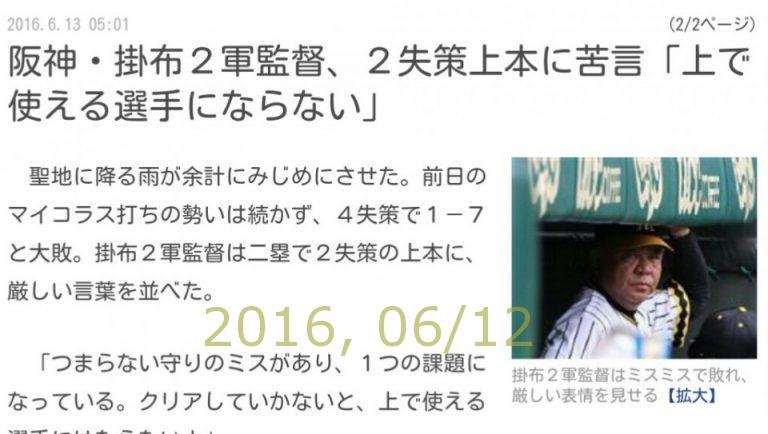 Screenshot_2016-06-13-06-06-25_1
