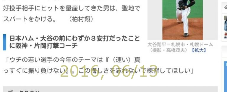 Screenshot_2016-06-13-09-37-25_1
