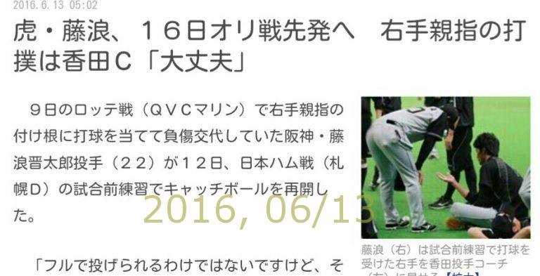 Screenshot_2016-06-13-09-47-35_1_1