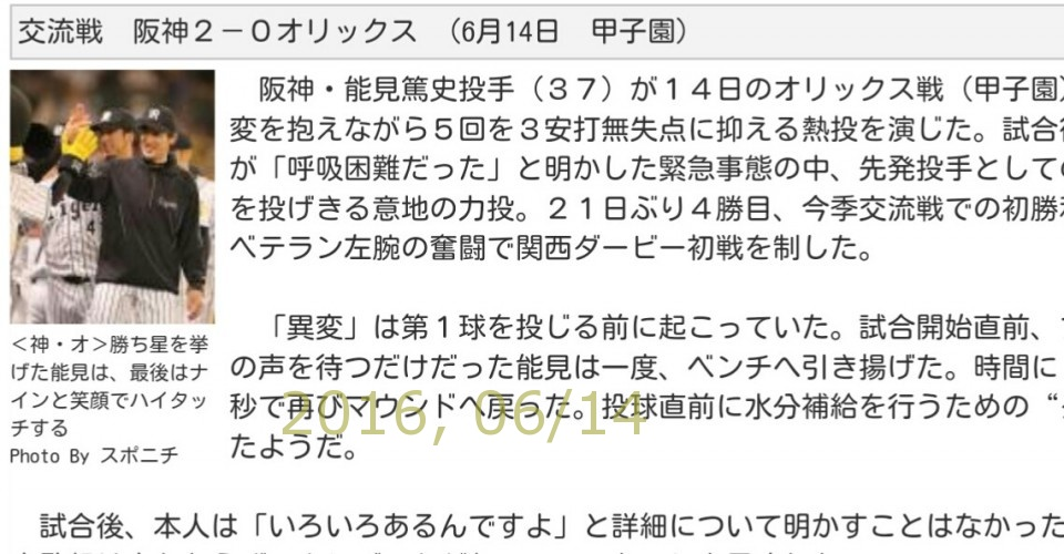Screenshot_2016-06-15-06-31-15_1