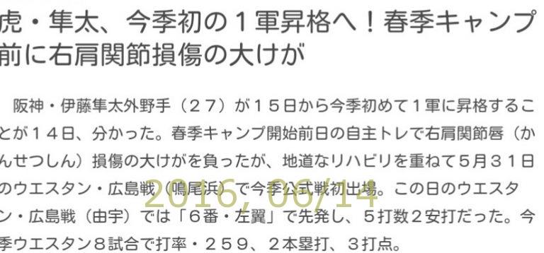 Screenshot_2016-06-15-06-57-38_1