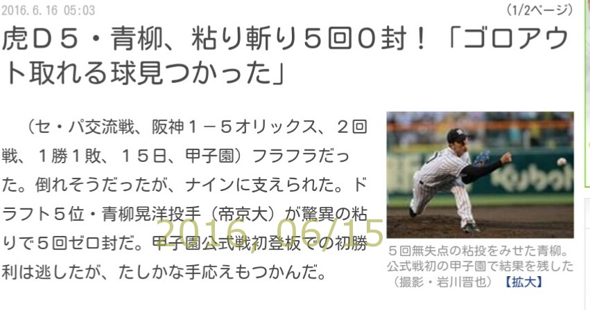 Screenshot_2016-06-16-06-15-05_1