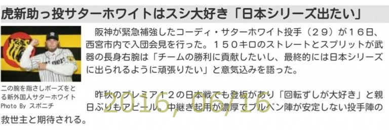 Screenshot_2016-06-16-15-23-08_1