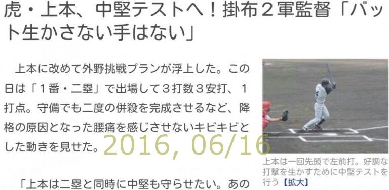 Screenshot_2016-06-17-05-57-34_1