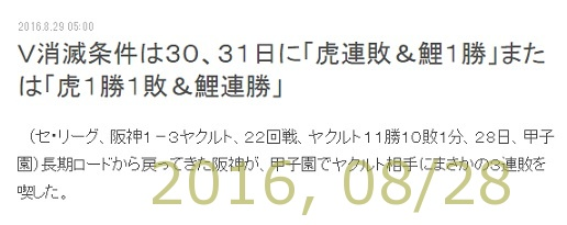 2016-0829-01