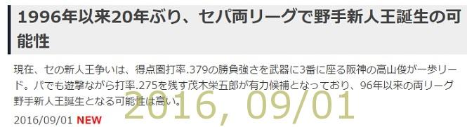 2016-0901-09