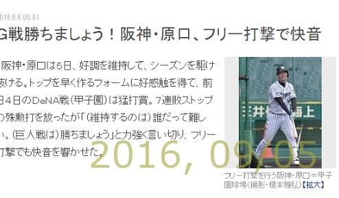 2016-0906-04