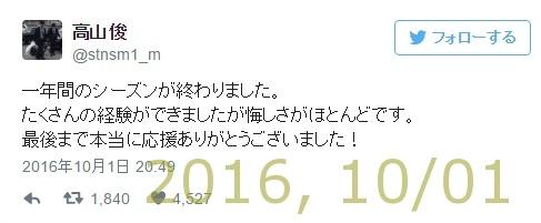 2016-1001-21