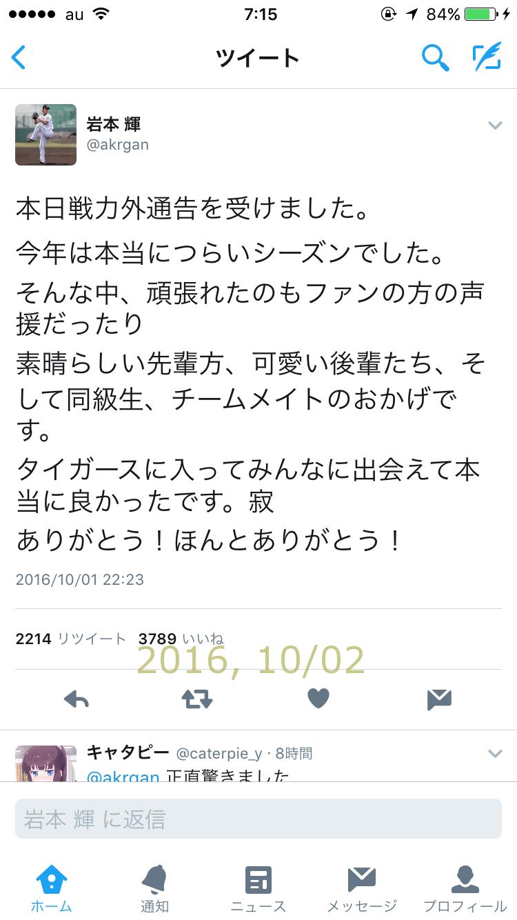 2016-1002-07