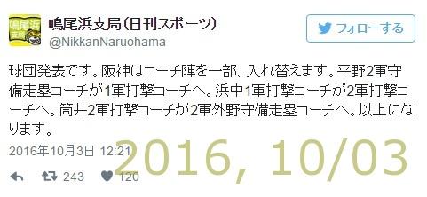 2016-1002-16