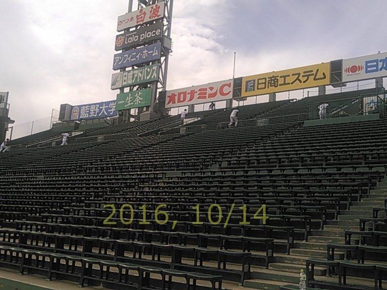 2016-1014-10