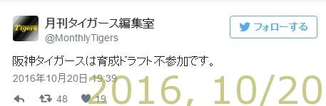 2016-1020-13