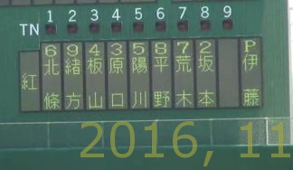 2016-1104-10