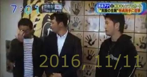 2016-1111-11