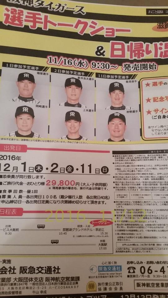 2016-1112-15