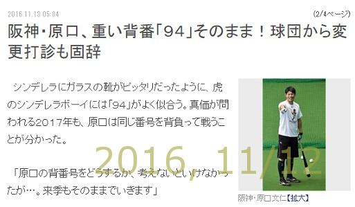 2016-1113-01