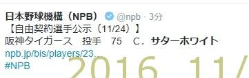 2016-1123-16