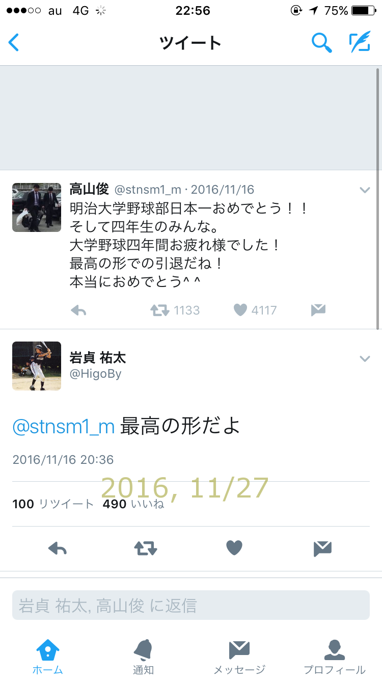 2016-1128-05