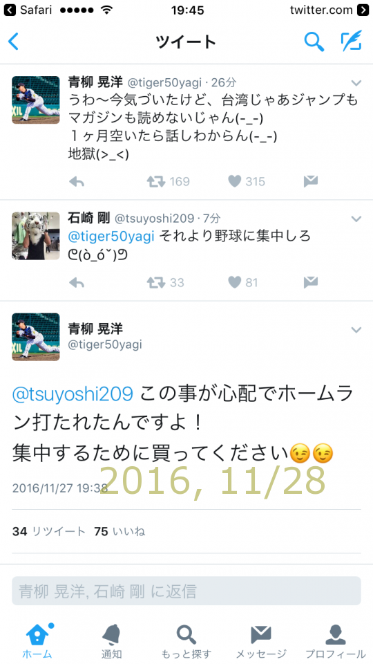 2016-1128-20