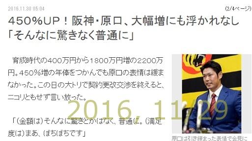 2016-1130-02