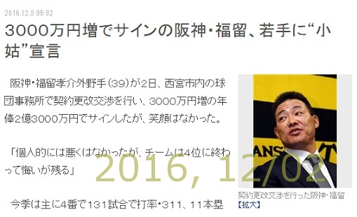 2016-1203-01