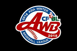 ウィンターリーグ2018ロゴ